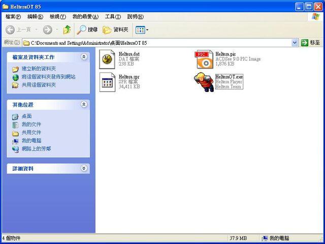 File:Client001.jpg