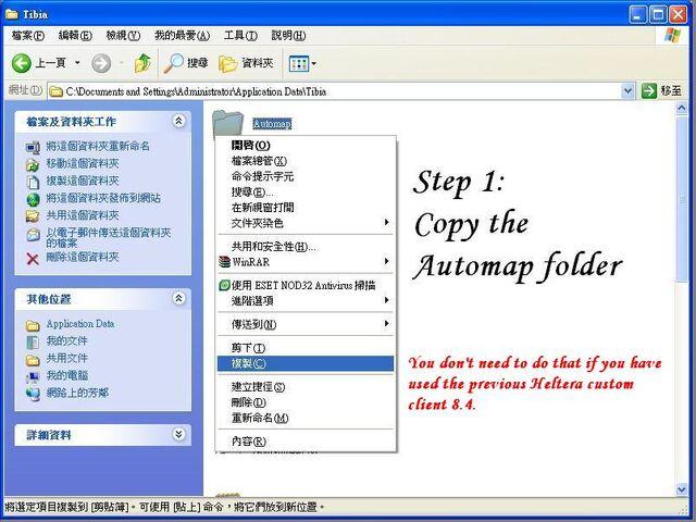 File:Help001.jpg