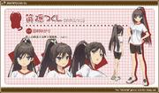 TsukushiAnimeCharacterDesign