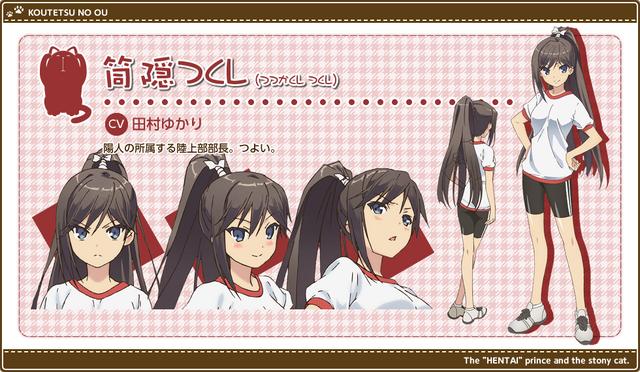 File:TsukushiAnimeCharacterDesign.png