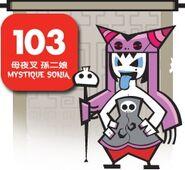 Sonia103
