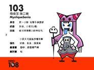 Hero-108-for-press-8-1024