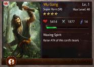 Wu Gang T1