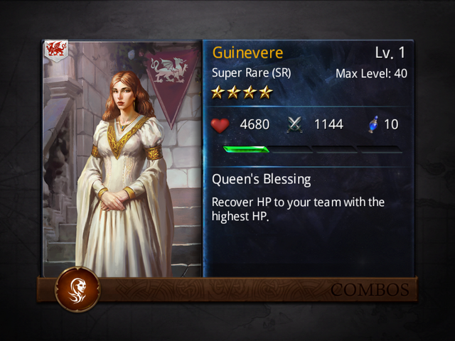 File:Guinevere1.png