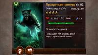 Screenshot 2014-10-14-01-52-14