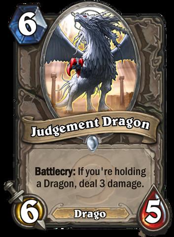 File:Judgementdragon.png