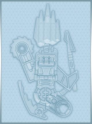 File:Multifunctional Ice Weapon.jpeg