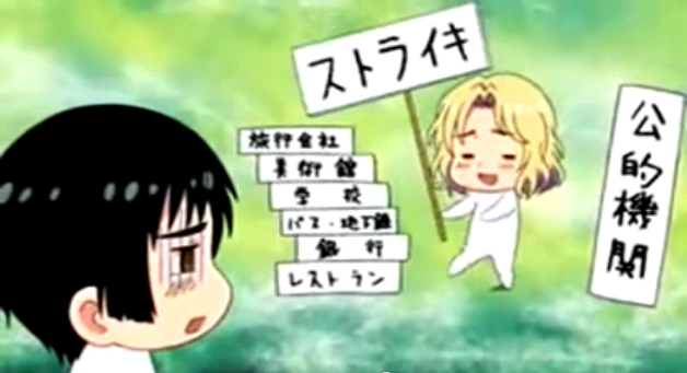 File:EP62.png