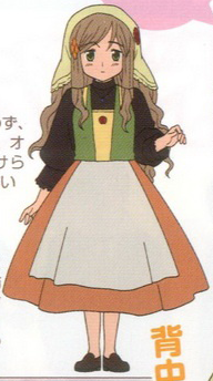 File:Maid Hungary Anime (Another Design).png