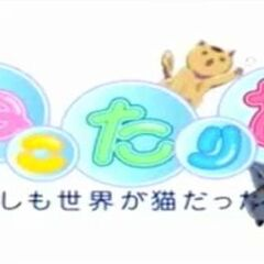 Italy-cat, Japan-cat and Germany-cat Eyecatch