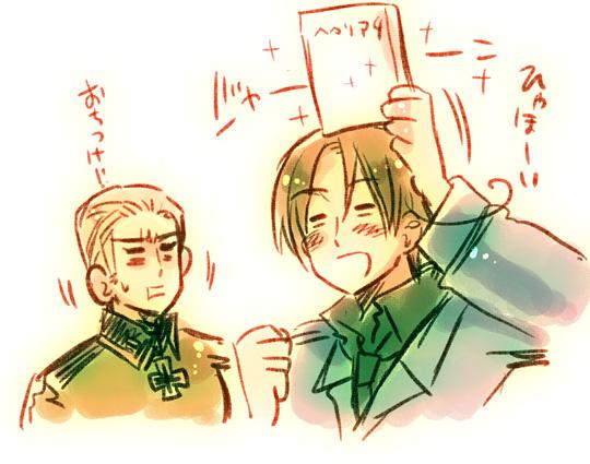 File:Kakoiiiiii.jpg