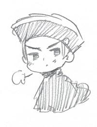 File:Sinseiro.jpg