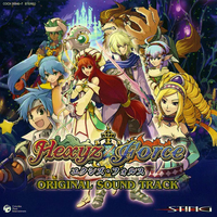 Hezyx force cd cover
