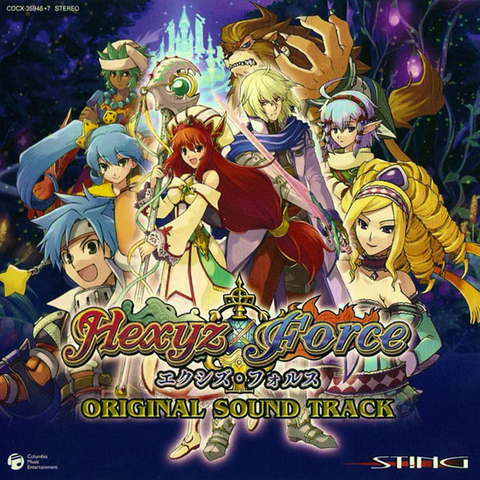 File:Hezyx force cd cover.png