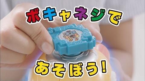 【ヘボット!】1000%楽しいボキャネジの遊び方!