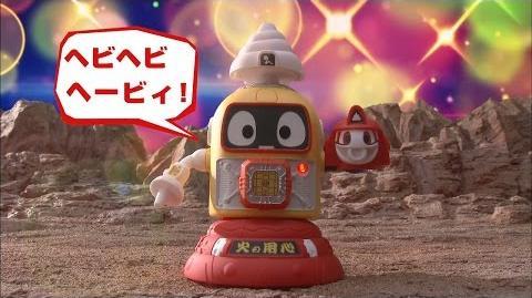 【DXヘボット!】ドッキン・オン!ボキャボット合体編【ダディボア・トグロール・ハクセンチョウ登場!!】