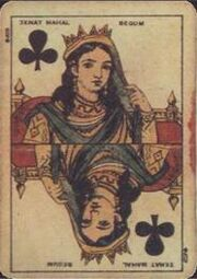 Ria, The Queen of Clubs