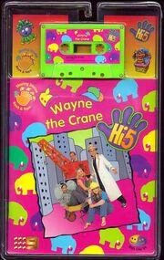 Wayne The Crane Book