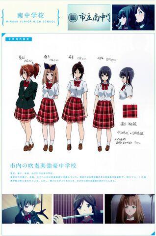 File:Minami info.jpg
