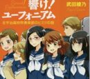 Hibike! Euphonium Novel Volume 4