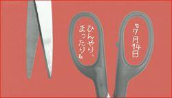 Hidamari Sketch Wikia - Season One (Cool and Comfy - Title)