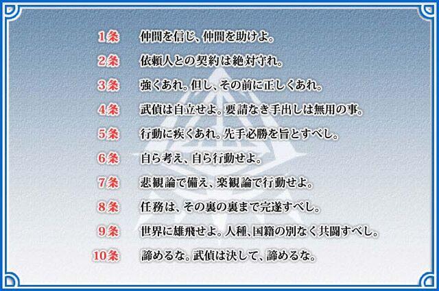 File:Butei Law.jpg