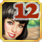 File:Quest Task ChefVille Level 12-icon.png