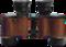 HO PBistro Binoculars-icon