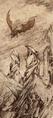 Miniatura de la versión de 17:31 9 ene 2014