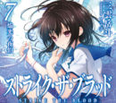 Mainpage Cover Strike the Blood