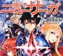 Mainpage Cover Tsuyokute New Saga