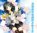 File:Mainpage Cover Shinonome Yuuko.jpg