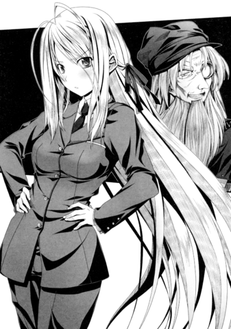 File:421px-High school dxd v7 071.png