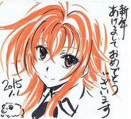 Rias animator sketch