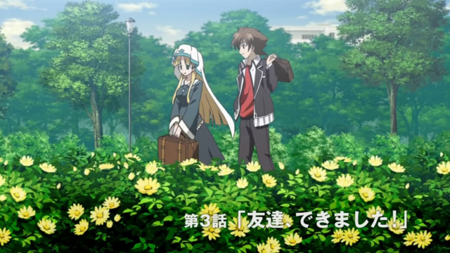 File:Ep 3 title.png
