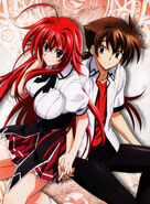 High School DxD New Vol.1 DVDx