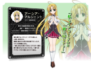 HS DxD Anime Profile3 - Asia Argento