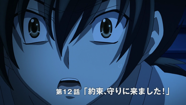 File:Ep 12 title.png