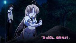 New OVA title