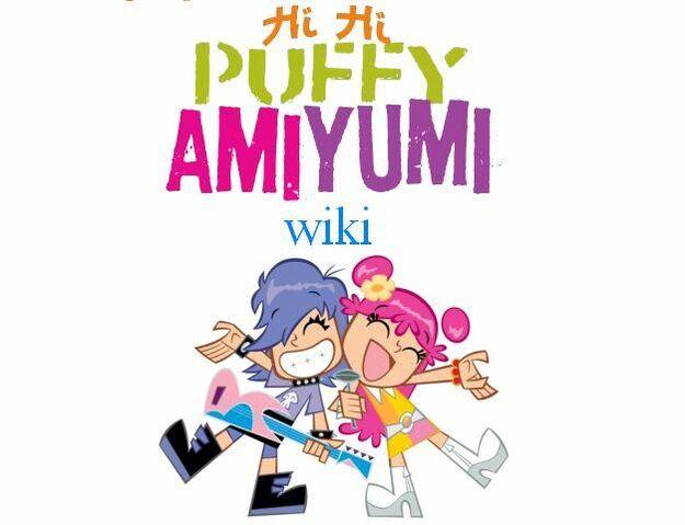 File:Puffyamiyumishowlogo.jpg