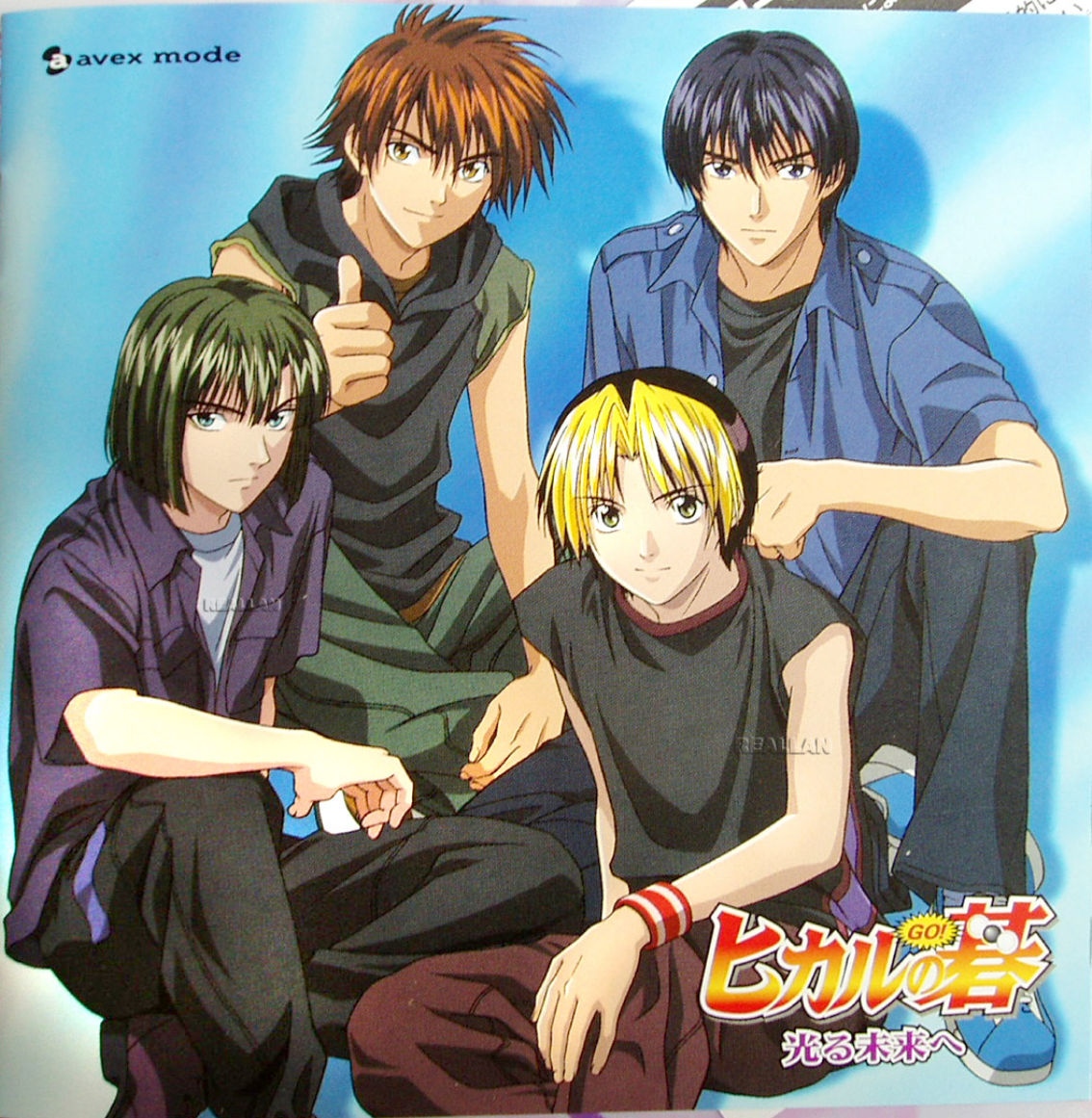 Hikaru No Go Character List: Category:Characters