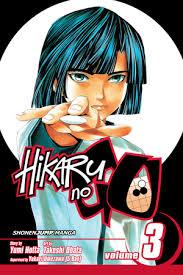 File:Hikaru no Go Volume 3 Cover.jpg
