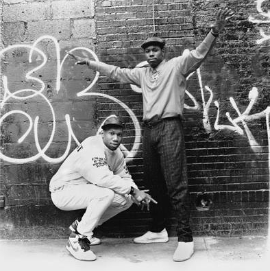 File:Boogie Down Productions.png