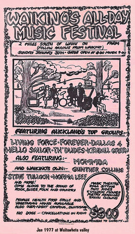 File:Waikinos all day Music festival 1976.jpg