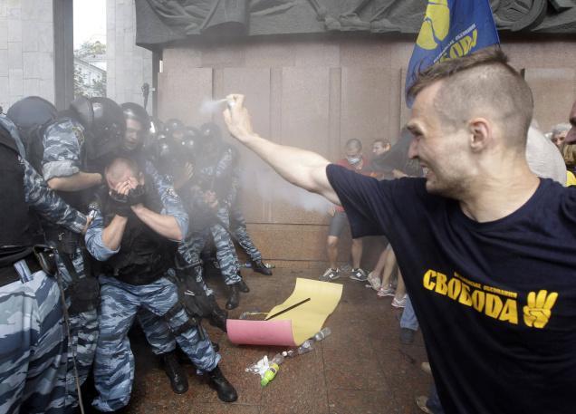 File:Svoboda Spray.jpg