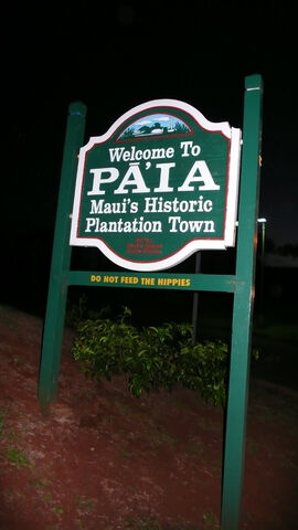 File:Paia, Maui Welcome Sign.jpg