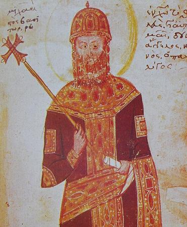 File:Michael VIII Palaiologos (head).jpg