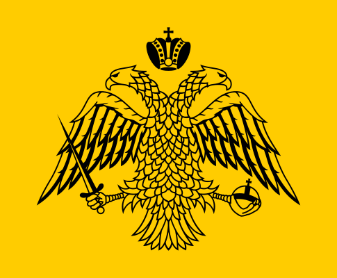 File:485px-Flag of the Byzantine Empire svg-1-.png
