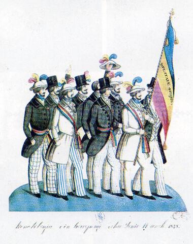 File:1848-revolutia-Romania.jpg