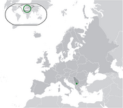 United Nations Interim Administration Mission in Kosovo-locator